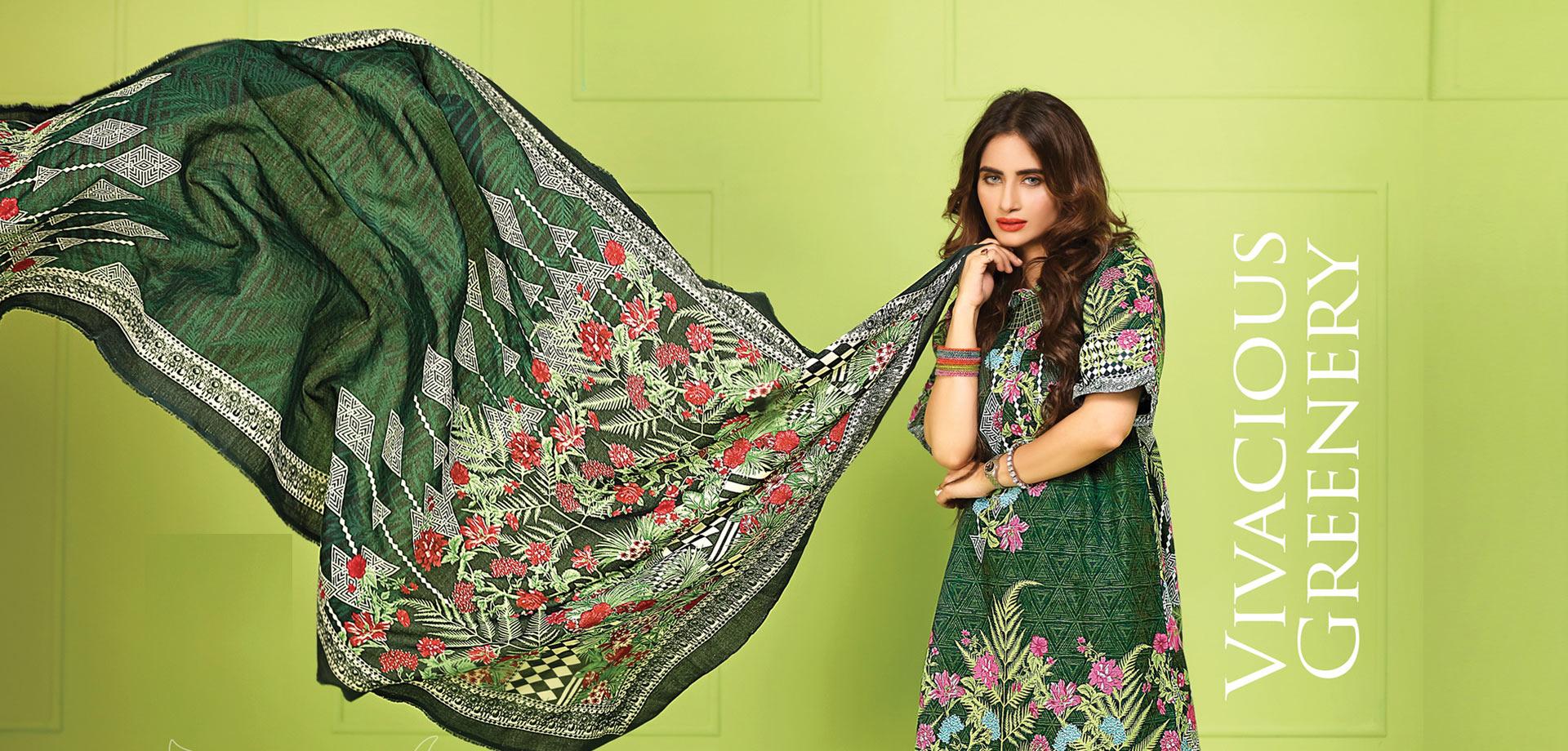 Five Star Textile Industries (Pvt) Ltd